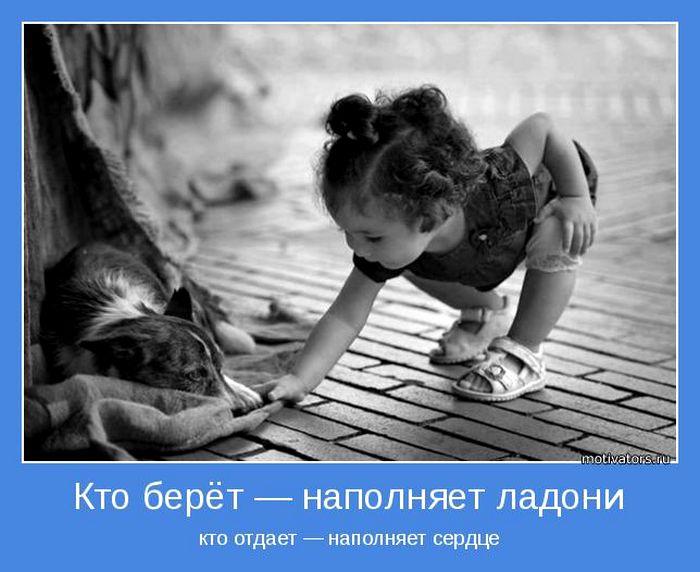 103715912_motivator51466